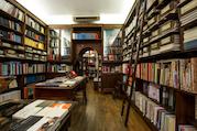 Libreria Ut Orpheus